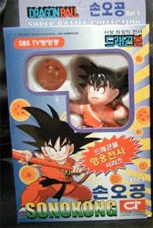 SBG Goku?